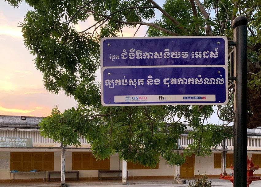 ziekenhuis Battambang